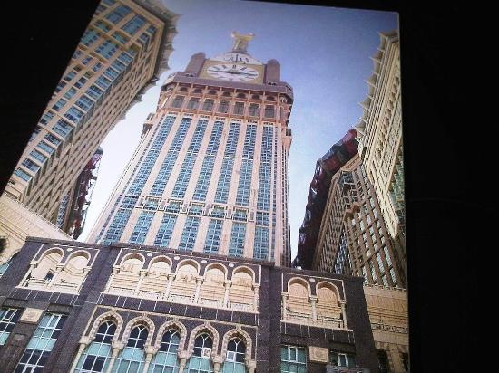 Movenpick Hotel & Residences Hajar Tower Makkah: The marvelous hotel....