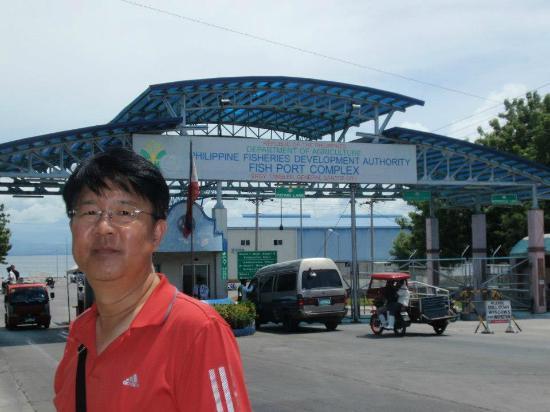 General Santos, Philippinen: complex gate