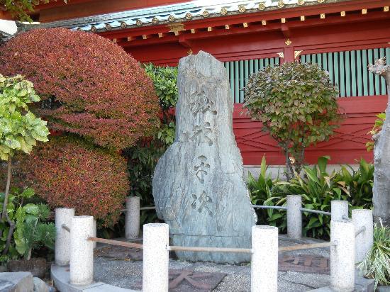 Kanda Shrine: 銭形平次の碑