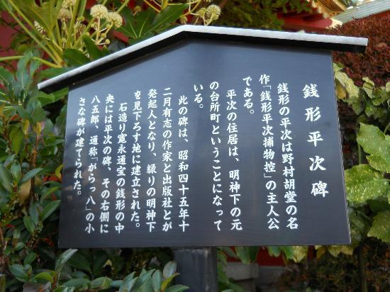 千代田區照片