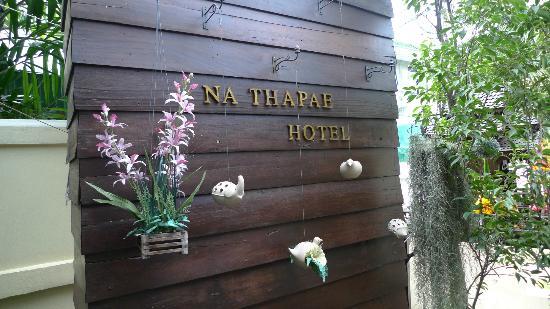 โรงแรม ณ ท่าแพ: Na Thapae Hotel Garden