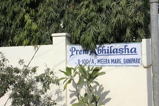 Prem Abhilasha: The sign 
