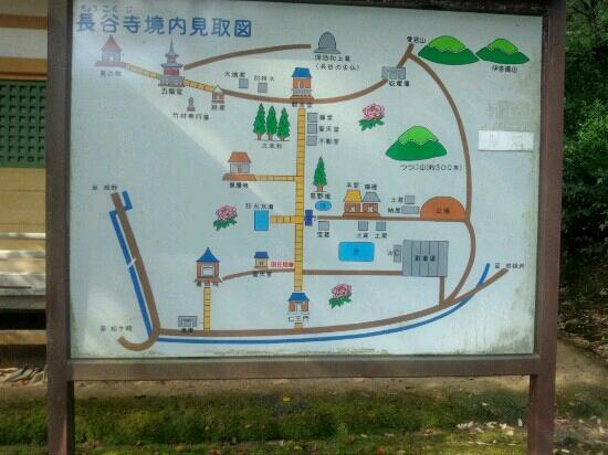 Chokokuji Temple: 境内案内図です。後で解った事。予約すると案内してくれるそうです。