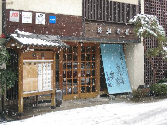 Ryokan Seiryu: 雪景色の清龍
