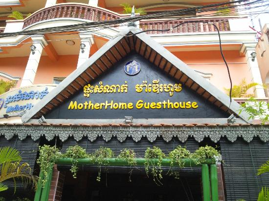 MotherHome Guesthouse: mother home guesthouse