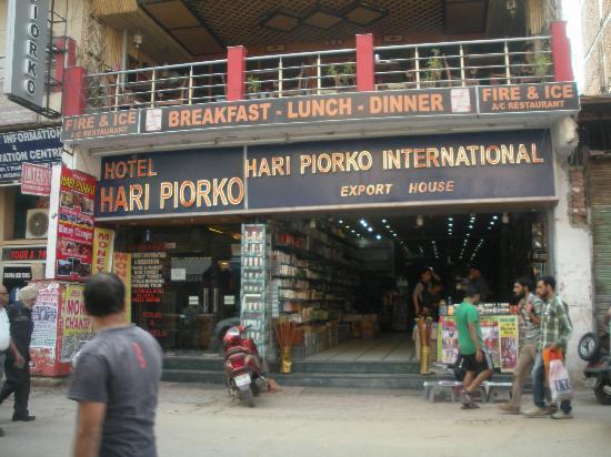 Hotel Hari Piorko: Hari Piorko Hotel and Gift Shop