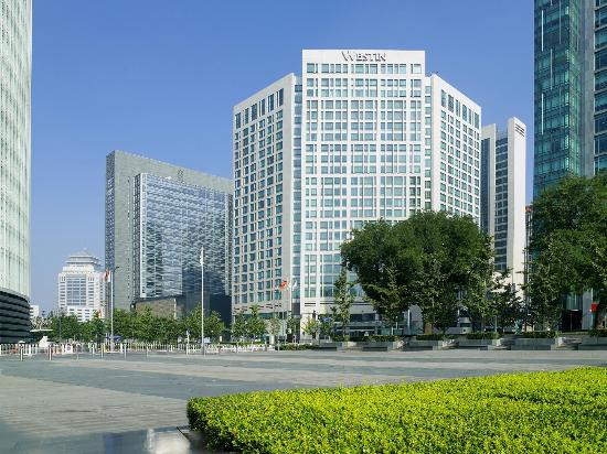 The Westin Beijing, Financial Street