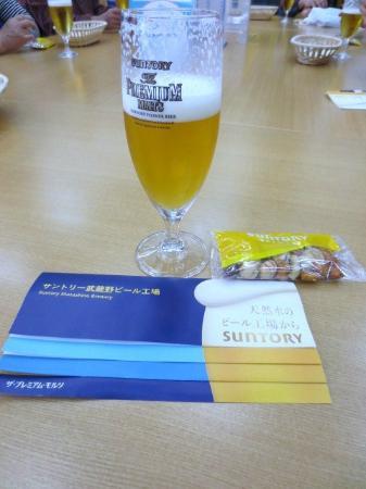 Suntory Brewery Musashino Factory: 試飲タイム3杯目