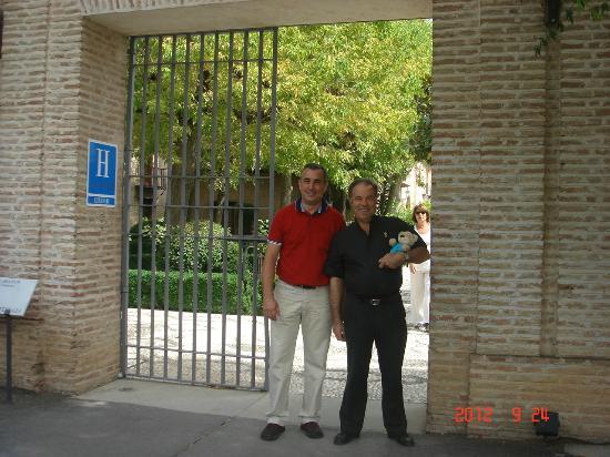 Parador de Granada: ゲート