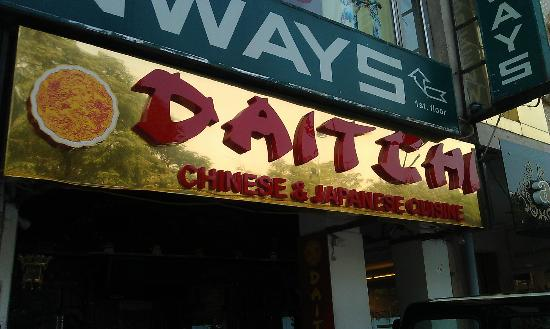 Daitchi