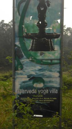 Ayurveda Yoga Villa: Entrance