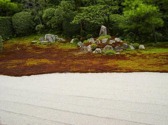 วัดเซชูจิ: Sesshu-ji: Impression aus der Haupt-Gartenanlage