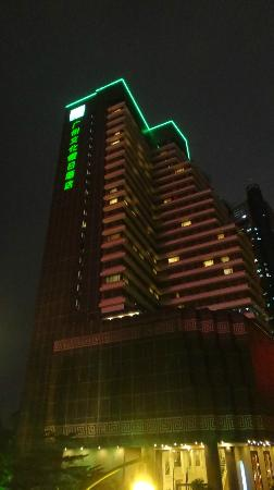 Wenhua Business Hotel: hotel outside