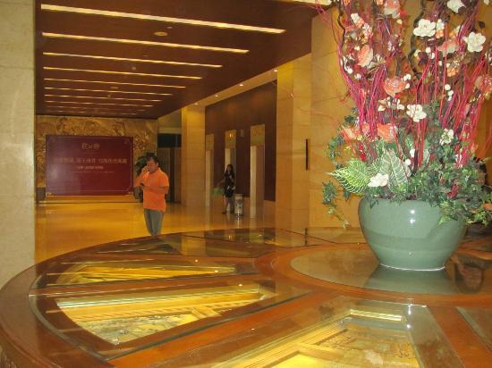 Beijing Hotel: RECEPCION