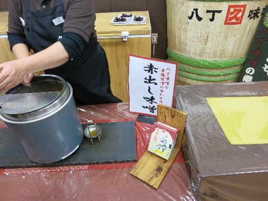 Hacchomisonosato (Kakukyu) : 味噌汁を2種類味見させてくれます。
