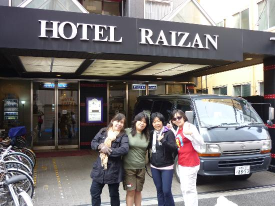 Hotel Raizan South: In front of the hotel