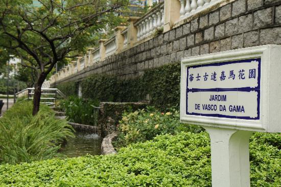 Jardim de Vasco da Gama (3)