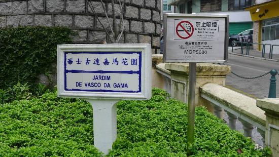 Jardim de Vasco da Gama sign