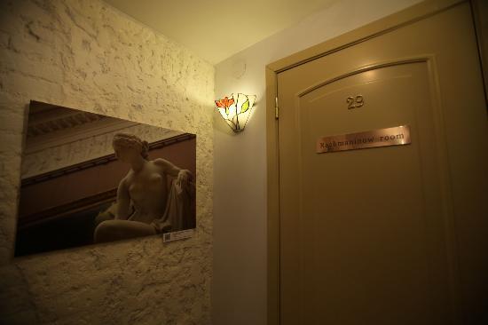 Rachmaninov Art-Hotel: Lux Rachmaninov
