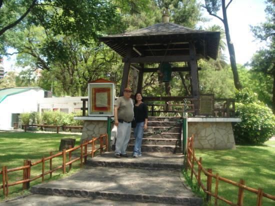 Jardim japones picture of jardin japones buenos aires for Jardin japones