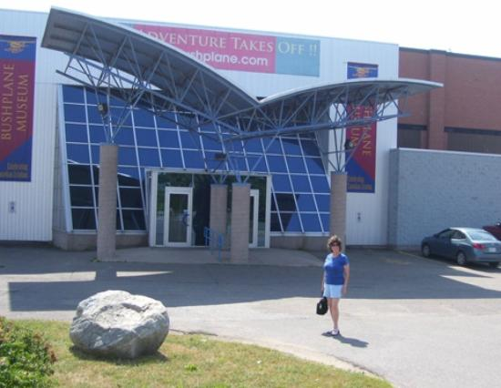 Canadian Bushplane Heritage Centre: The Museum's entrance on Bay Street, Sault Ste Marie Ontario