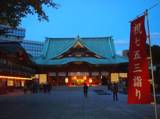 Chiyoda, Japan: 夕暮れも素敵