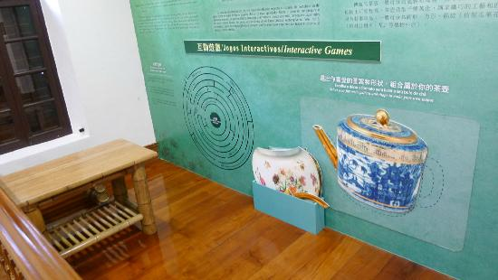 Macau Tea Culture House - children play area