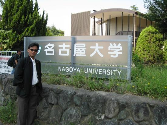 NAgoya Univ
