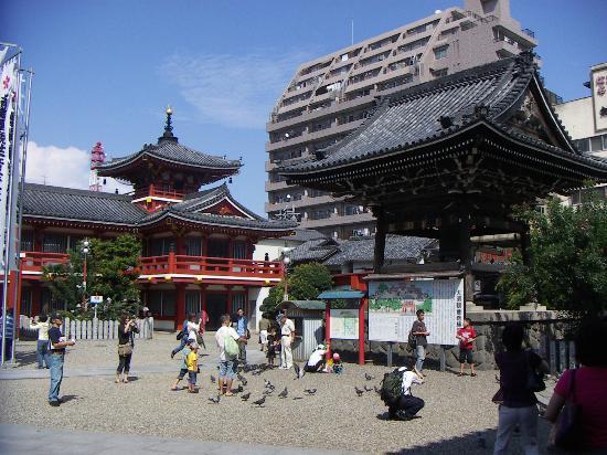 Ναγκόγια, Ιαπωνία: Osu Temple