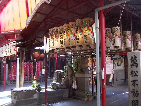Ναγκόγια, Ιαπωνία: Osu Lampion