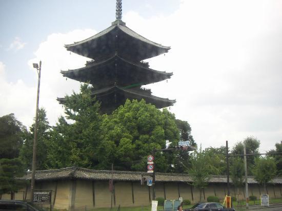 Ναγκόγια, Ιαπωνία: Shirene1