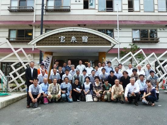 Kamaishi, Japão: 全国から集った仲間と、おかみさんの話を聞かせた貰いに