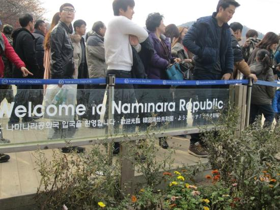 Nami Island: A must tourist spot
