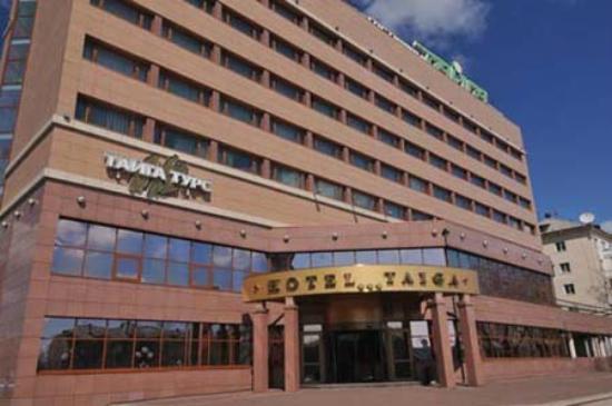 Bratsk, Ρωσία: Hotel Taiga