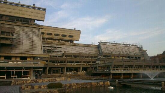 Kyoto International Conference Center : Exterior