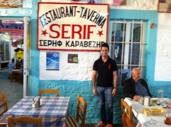 Serif Taverna: Lunch at Serif's Taverna