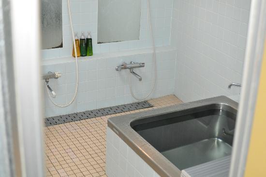 Hotel Meigetsu: Japanese bath