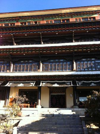 Songtsam Shangri-la (Lugu) Hotel: Hotel main door