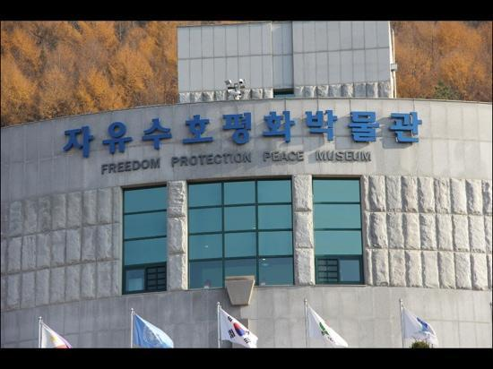 Dongducheon, Zuid-Korea: The museum from outside