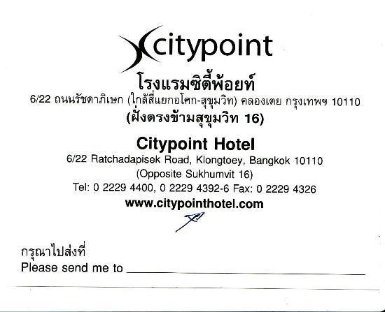 CityPoint Hotel: Da stampare per taxi