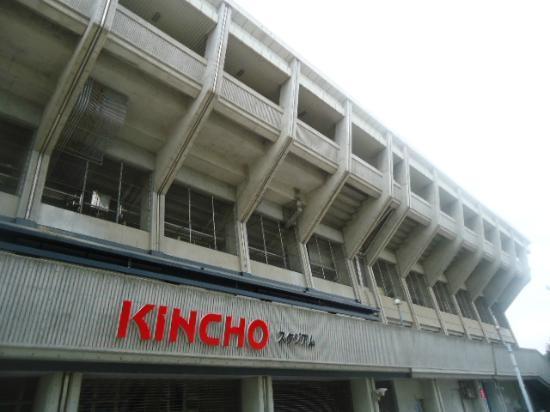 Osaka Nagai Stadium: 入り口