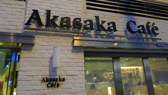 Akasaka Cafe