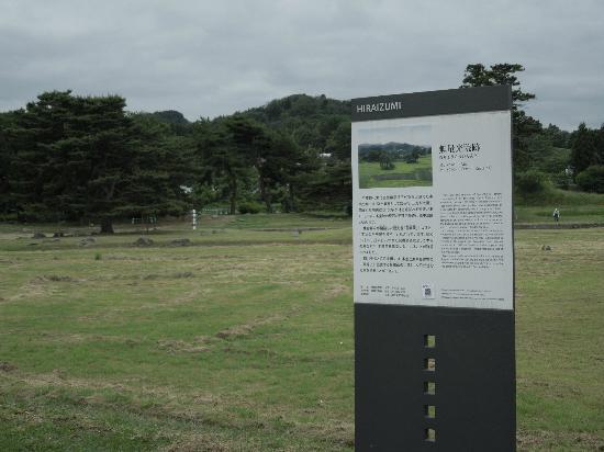 Site of Muryoko-in : 時間があったら立て札を
