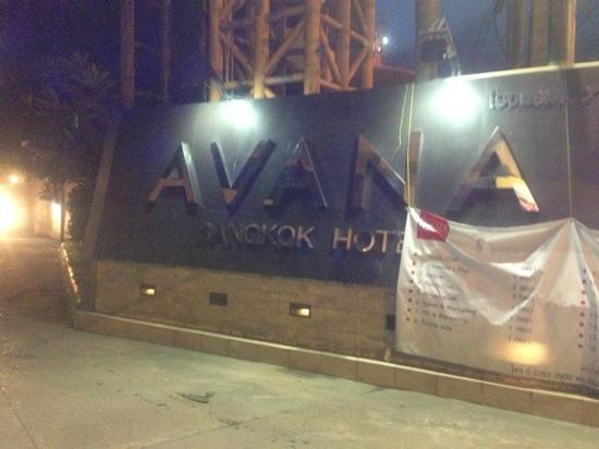 Avana Bangkok Hotel : entry to avana lane way