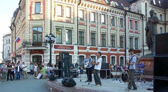 Bauman Street (Kazansky Arbat)