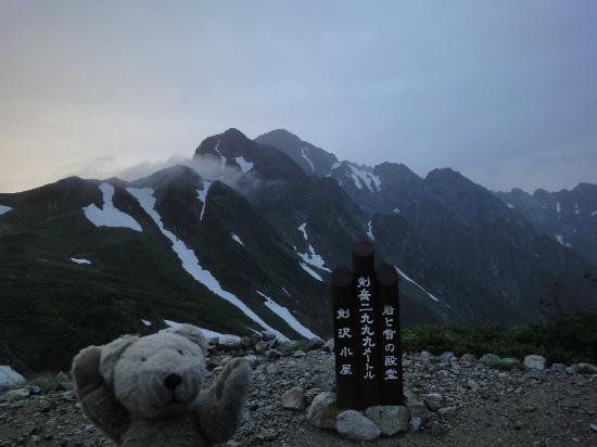 "Nakaniikawa-gun, Japan: A picture of Mt. Tsurugidake taken in front of Tsurugisawa-Koya by ""Tabiguma Kokaz"""
