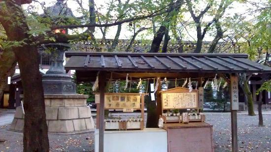 Gate - Picture of Yasukuni Shrine, Chiyoda - TripAdvisor