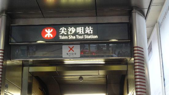 بارك هوتل هونج كونج: Nearest MTR 