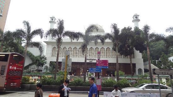 بارك هوتل هونج كونج: Mosque near to Hotel 
