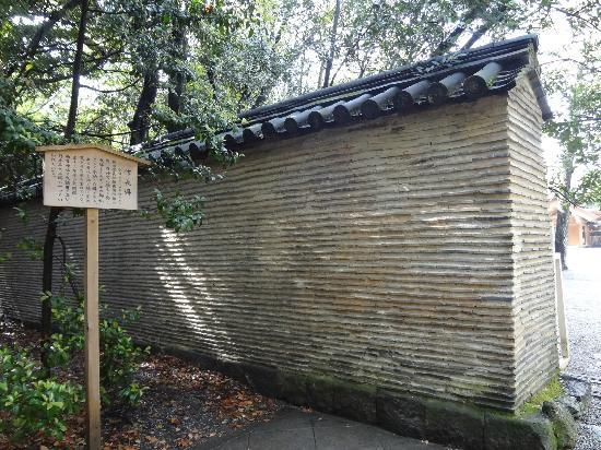 Nagoya, Japón: 信長塀